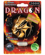 DRAGON 2000 1PC CARD(NET)